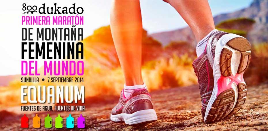 En este momento estás viendo Primera maratón femenina en Sunbilla.